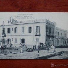 Postales: MARRUECOS LARACHE CASA DE CORREOS Y TELEGRAFOS. Lote 40753738