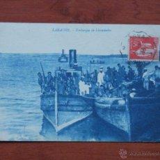 Postales: LARACHE EMBARQUE DE LICENCIADOS POSTAL ANTIGUA. Lote 40753890