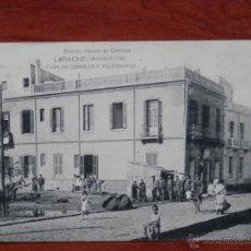 Postales: LARACHE MARRUECOS CASA DE CORREOS POSTAL ANTIGUA. Lote 41244380