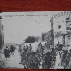 Postales: CAMPAÑA DE MARRUECOS AÑO 1907-11 LLEGADA A RABAT POSTAL ANTIGUA . Lote 41244387