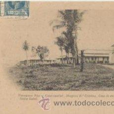 Postales: FERNANDO PÓO.-CASA CUARTEL,HOSPITAL Rª. CRISTINA, CASA DE EMPLEADOS CIVILES SANTA I-. Lote 41260137