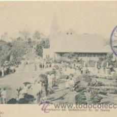 Postales: FERNANDO PÓO (SANTA ISABEL).- DESEMBARCO DEL GOBERNADOR SR. DE IBARRA. FRANQUEA-. Lote 41261092
