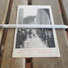 Postales: POSTAL DE TETUAN EDICION SANSO Y PERERA EL JALIFA DIRIGIENDOSE A SU PALACIO. Lote 41387757
