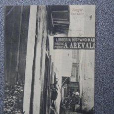 Postales: TANGER LIBRERÍA A. ARÉVALO POSTAL ANTIGUA. Lote 41469541