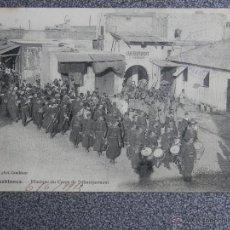 Postales: CASABLANCA MUSIQUE DU CORPS DE DÉBARQUEMENT POSTAL ANTIGUA. Lote 41625727