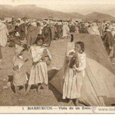 Postales: MARRUECOS 1 - VISTA DE UN ZOCO - L. ROISIN - SIN CIRCULAR. Lote 42297391