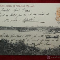 Postales: ANTIGUA POSTAL DE SANTA ISABEL DE FERNANDO POO. GUINEA ECUATORIAL. BAHIA. CIRCULADA. Lote 42516794