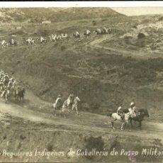 Postales: (PS-39670)POSTAL FOTOGRAFICA DE TETUAN-FUERZAS DE REGULARES INDIGENAS DE CABALLERIA . Lote 42652894