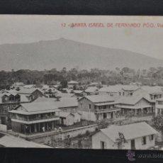 Postales: ANTIGUA POSTAL DE SANTA ISABEL DE FERNANDO POO. GUINEA ECUATORIAL. VISTA PARCIAL. SIN CIRCULAR. Lote 43288828