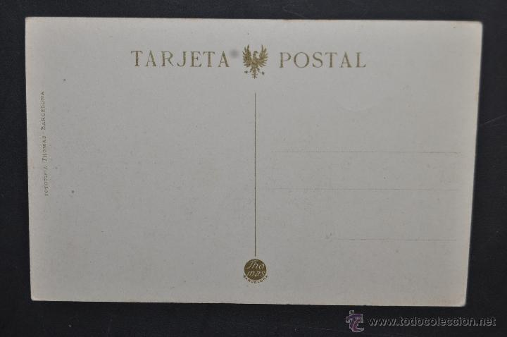 Postales: ANTIGUA POSTAL DE SANTA ISABEL DE FERNANDO POO. GUINEA ECUATORIAL. VISTA PARCIAL. SIN CIRCULAR - Foto 2 - 43288828