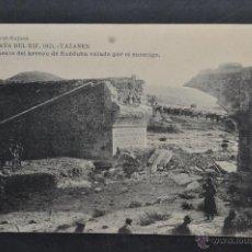 Postales: ANTIGUA POSTAL CAMPAÑA DEL RIF 1921. YAZANEN. PUENTE DEL ARROYO DE HADDUBA. HAUSER Y MENET. Lote 43289002