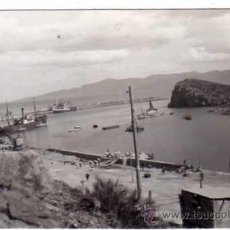 Postales: VILLA SANJURJO. ALHUCEMAS. FOTOGRÁFICA. 1931 VISTA PARCIAL DEL PUERTO. SIN CIRCULAR. ESCRITA.. Lote 47620904