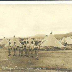 Postais: (XJ-501)POSTAL FOTOGRAFICA DE TETUAN-CAMPAMENTO GENERAL. Lote 43509687