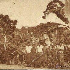 Postales: GUINEA CONTINENTAL, ALREDEDORES DE MOMBE.. Lote 44516644