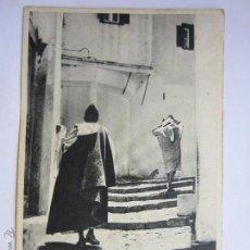 Postales: TANGER. RUELLE KASBAH. (ED. TAKKER).. Lote 44799390