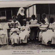Postales: OBRA DE LA SANTA INFANCIA. COLEGIALES DE BASILÉ FERNANDO POO. Nº 10 ACABADO FOTOGRÁFICO.. Lote 45180436
