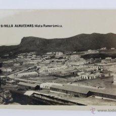 Postales: P- 26. POSTAL FOTOGRAFICA. Nº 9.- VILLA ALHUCEMAS: VISTA PANORAMICA. SIN CIRCULAR. MADE IN SPAIN. Lote 46467414