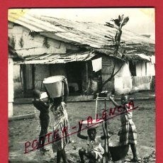 Postales: POSTAL GUINEA ESPAÑOLA, TIPOS INDIGENAS, P97210. Lote 46738385