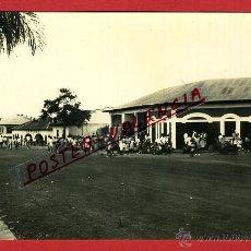 Postales: POSTAL SEVILLA DE NIEFANG, VISTA PARCIAL, P97213. Lote 46738422