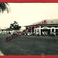 Postales: POSTAL SEVILLA DE NIEFANG, VISTA PARCIAL, P97217. Lote 46738477