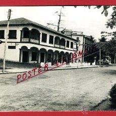 Postales: POSTAL BATA, VISTA PARCIAL, P97228. Lote 46738578