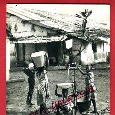 Postales: POSTAL GUINEA ESPAÑOLA, TIPOS INDIGENAS, P97229. Lote 46738586