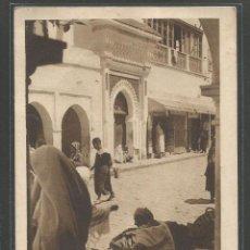Postales: LARACHE - CENSURA POSTAL 1941 - VENDEDORES DEL ZOCO CHICO - P4891. Lote 46913308