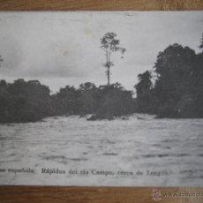 Cartes Postales: GUINEA ESPAÑOLA. RÁPIDOS DEL RÍO CAMPO, CERCA DE YENGÜE. CIRCULADA 1942. Lote 47358768