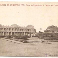 Postales: FERNANDO POO. Lote 47574445