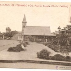 Postales: FERNANDO POO. Lote 47574462