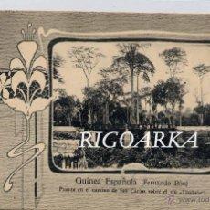 Postales: GUINEA ESPAÑOLA (FERNANDO POO).- PUENTE EN EL CAMINO DE SAN CARLOS SOBRE EL RIO TINIBABÉ. Lote 48333762