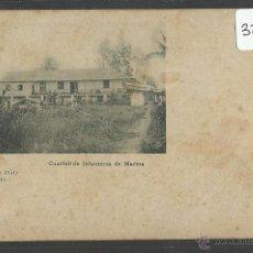 Postales: FERNANDO POO - CUARTEL INFANTERIA DE MARINA - THOMAS - REVERSO SIN DIVIDIR - (32215). Lote 49200838