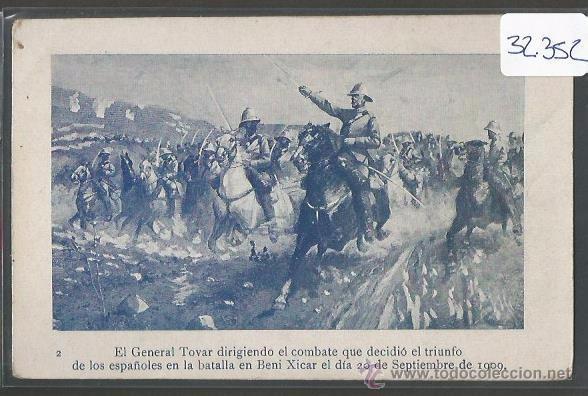 POSTAL GUERRA DE AFRICA - VER REVERSO - (32352) (Postales - Postales Temáticas - Ex Colonias y Protectorado Español)