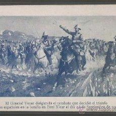 Postales: POSTAL GUERRA DE AFRICA - VER REVERSO - (32352). Lote 49642623