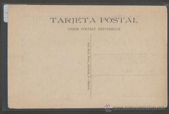 Postales: POSTAL GUERRA DE AFRICA - VER REVERSO - (32352) - Foto 2 - 49642623