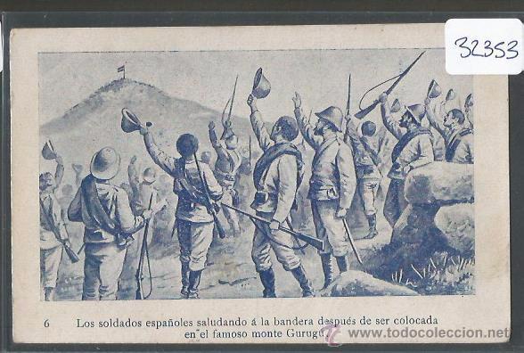 POSTAL GUERRA DE AFRICA - VER REVERSO - (32353) (Postales - Postales Temáticas - Ex Colonias y Protectorado Español)