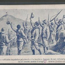 Postales: POSTAL GUERRA DE AFRICA - VER REVERSO - (32353). Lote 49642627