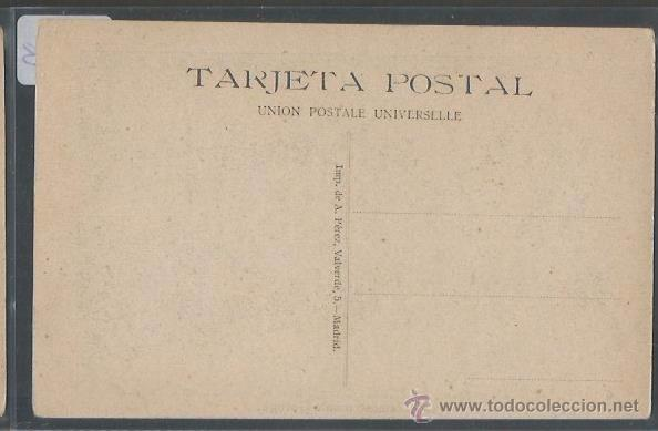 Postales: POSTAL GUERRA DE AFRICA - VER REVERSO - (32353) - Foto 2 - 49642627
