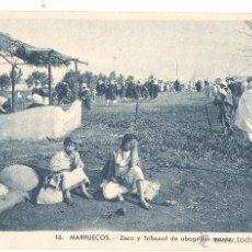 Postales: MARRUECOS ESPAÑOL. Lote 51538693