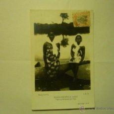 Postales: POSTAL GUINEA ESPAÑOLA-KOGO TIPOS Y BELLEZAS DEL PAIS --¡¡LLEVA SELLO Y MATASELLO¡¡DORSO BLANCO BB. Lote 51573562