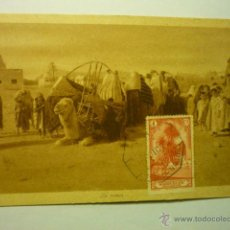 Postales: POSTAL MARRUECOS --REPOS 251 --BB. Lote 52186620