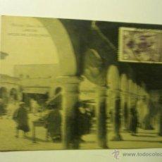 Postales: POSTAL LARACHE .-ARCOS DEL ZOCO CHICO -ESCRITA--BB. Lote 52805619