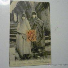 Postales: POSTAL MARRUECOS .-MUJERES ARABES .-MATASELLOS TANGER --BB. Lote 53125970