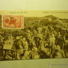 Postales: POSTAL MARRUECOS CAMPAÑA RIF 1921-TAXUDA VISTA INTERIOR POSICION- BB. Lote 53402489