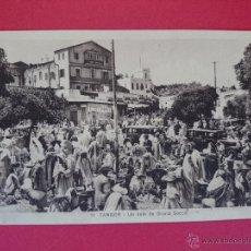 Postales: ANTIGUA POSTAL DE TANGER - EDICION LEBRUN FRÈRES, TANGER.. R - 735. Lote 53781959