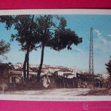 Postales: ANTIGUA POSTAL DE TANGER - PHOTO ALBERT,5,RUE ROCHAMBEAU , ALGER.. R - 755. Lote 53809362