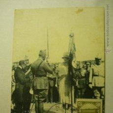 Postales: POSTAL MARRUECOS-VIAJE SS.MM.DAR RIFFIEN SM DISCURSO ENTREGA BANDERA AL TERCIO--BB. Lote 53813839