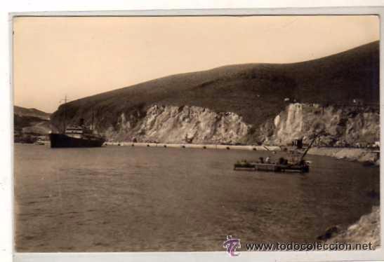 VILLA SANJURJO. ALHUCEMAS. FOTOGRÁFICA. FOTOGRAFÍA ESPAÑA. NOVIEMBRE 1930. PUERTO. SIN CIRCULAR. (Postales - Postales Temáticas - Ex Colonias y Protectorado Español)