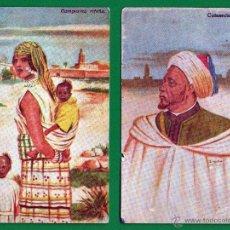 Postales: LOTE DE 2 POSTALES SIN CIRCULAR: CAMPESINA RIFEÑA Y COMERCIANTE MORO - MULLOR-BOIX, MELILLA. Lote 54038757