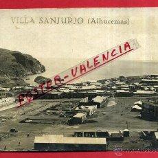 Postales: POSTAL VILLA SANJURJO , ALHUCEMAS , FOTOGRAFICA , ORIGINAL , P83855. Lote 54039097